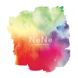 お待たせ致しました、NeNe到着!imege