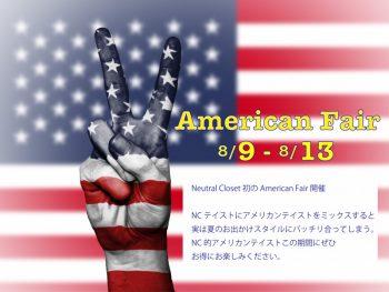 8月9日よりNC的アメリカンフェアimege