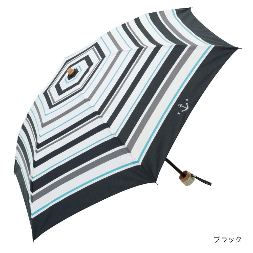 UV傘|つくばセレクトショップ