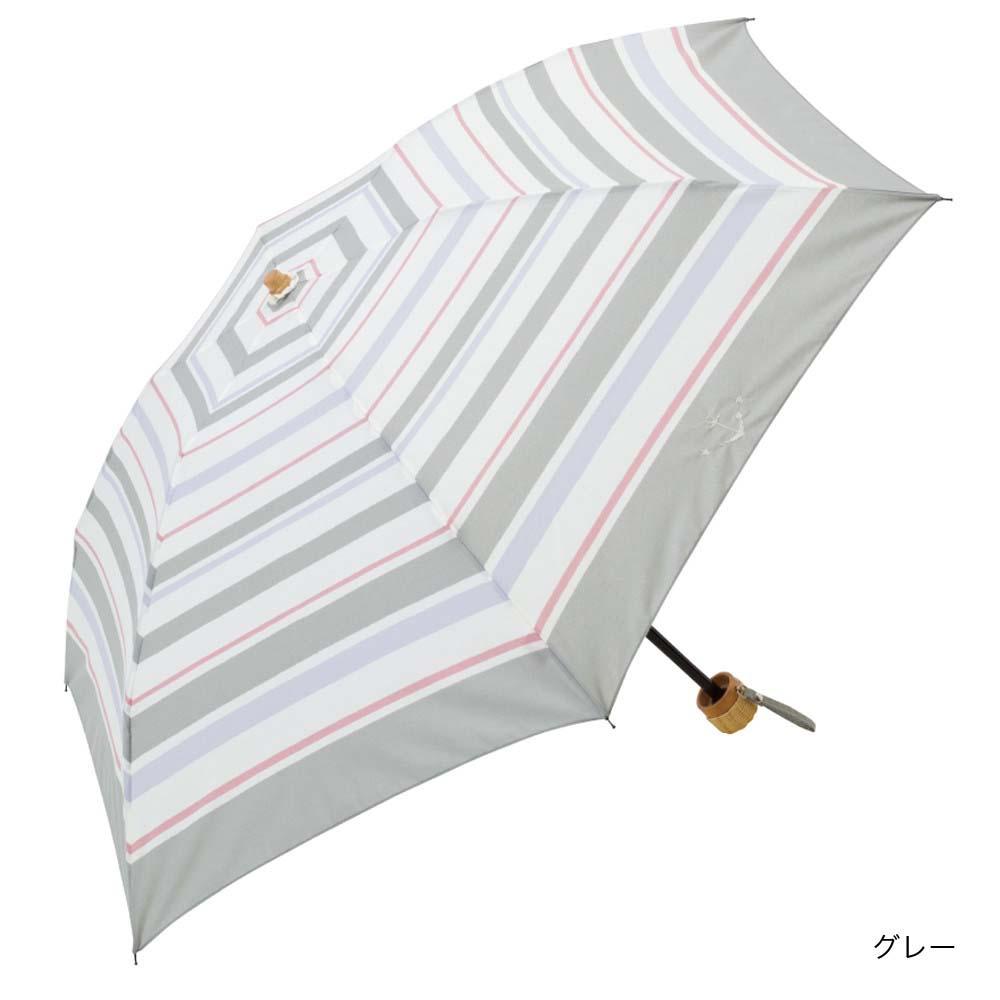 雨傘かわいい|つくばセレクトショップ