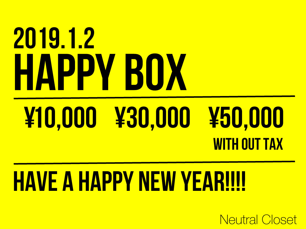 2019福袋ご予約スタート★