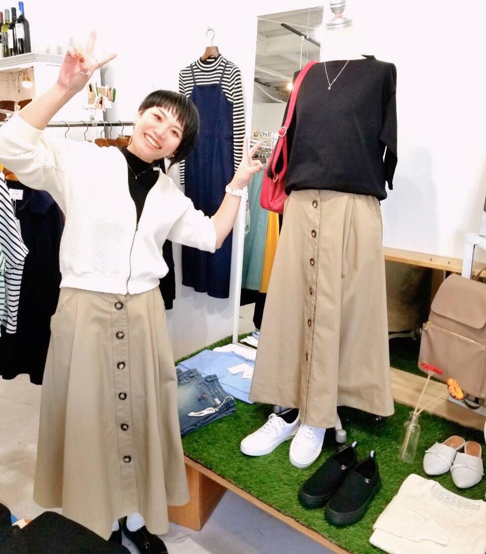 上機嫌スカート。