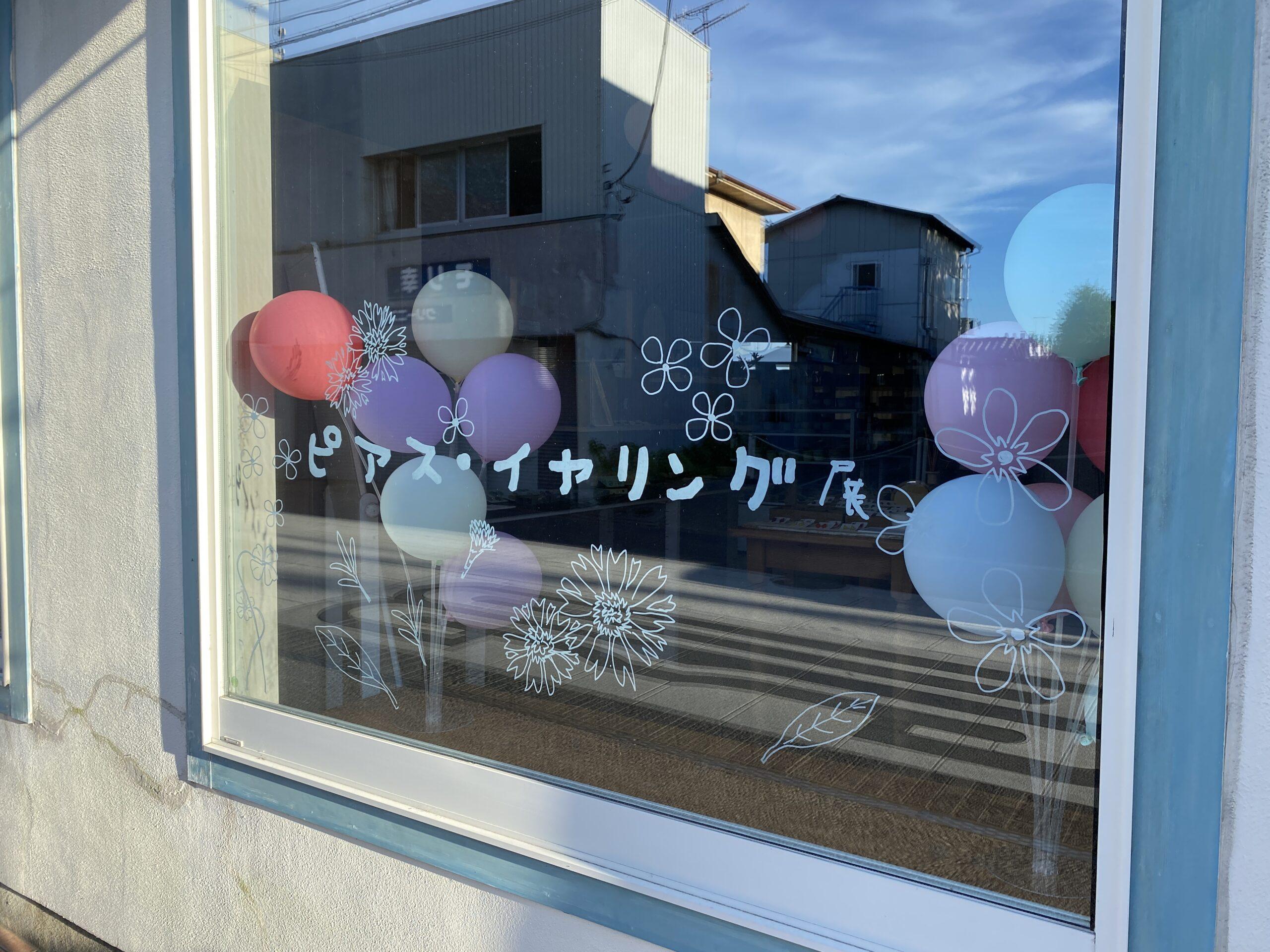 "<span class=""title"">店長のつぶやき⑮</span>"